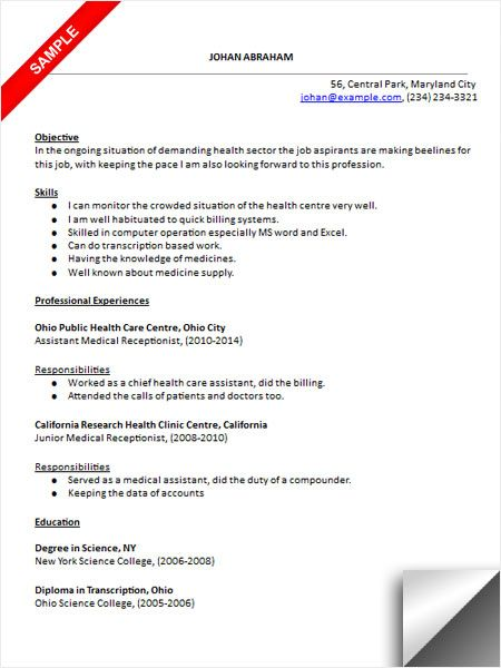 Medical Receptionist Resume Sample Resume Examples Pinterest - medical office receptionist resume