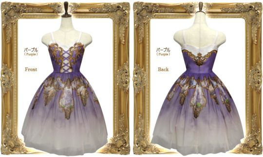 Juliette et Justine: Ballerine in Purple ♥♥♥