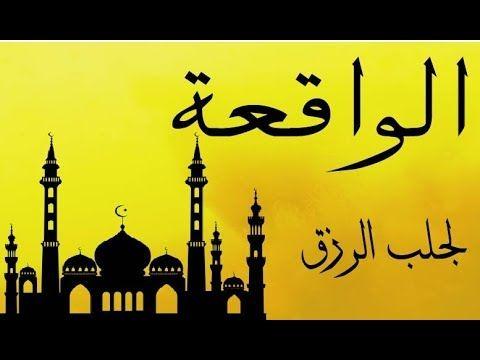دعاء اللهم ادعيه دعاء المسلم Islam Facts Islam Beliefs Beautiful Quran Quotes