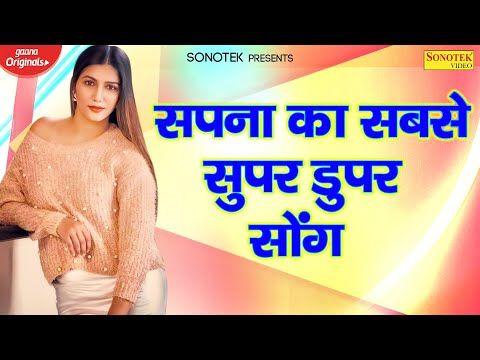 Pin On New Haryanvi Video Songs Hd