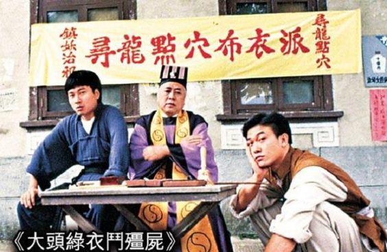 Phim Cương Thi Tái Thế SCTV9 Thuyết Minh HD