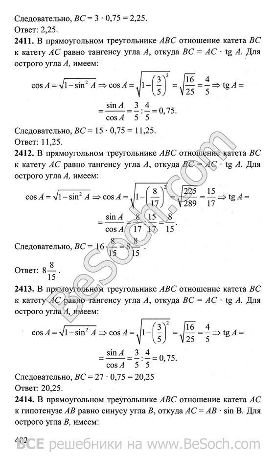 Решебник по русскому языку 4 класс 1 часть грабчикова максимук врб