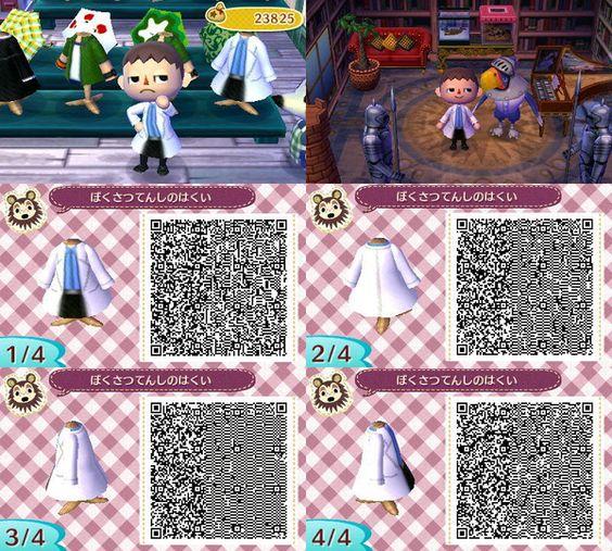 【とび森】SIREN宮田の白衣【QRコード】/830円(税込)