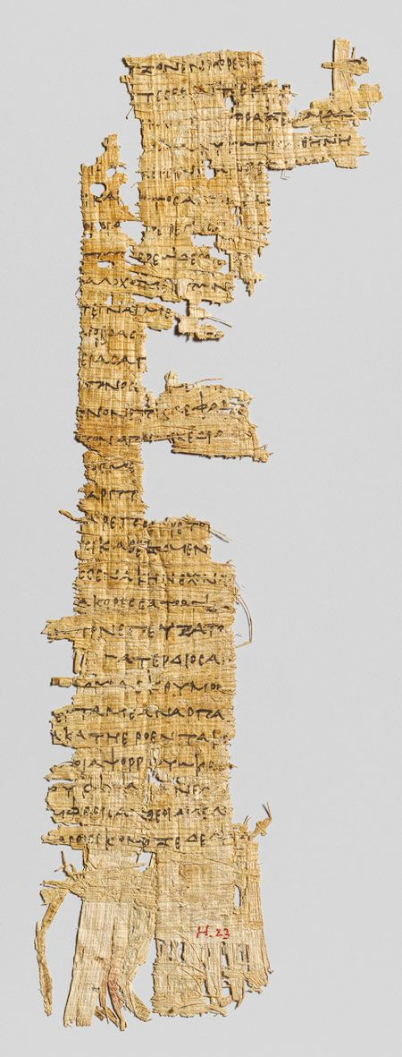 Papyrus fragment with lines from Homer's Odyssey, Early Hellenistic, 285–250 B.C. Greek, Ptolemaic Gift of Egypt Exploration Fund, 1909 (09.182.50):