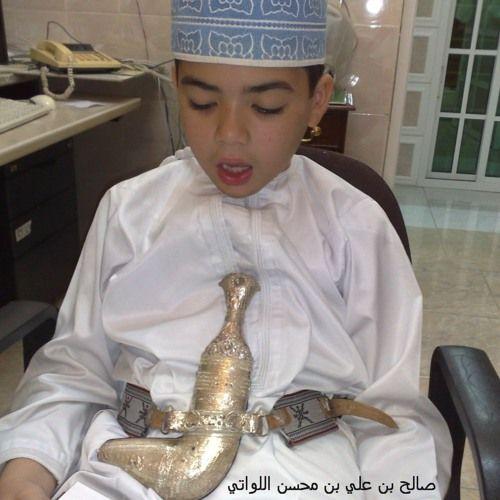 سورة الروم القارئ صالح علي محسن اللواتي 23 رمضان 1441 By Shangubi On Soundcloud Ruffled Women Ruffle Blouse
