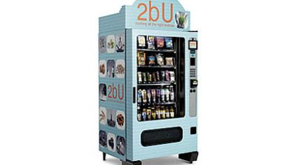 """Healthy Vending Machines?? You Read Right!! These machines """"2bU"""" provide nutritional information and suggestions for all of its locally grown, organic, vegan, kosher, and gluten-free products!   Plantiva.com"""