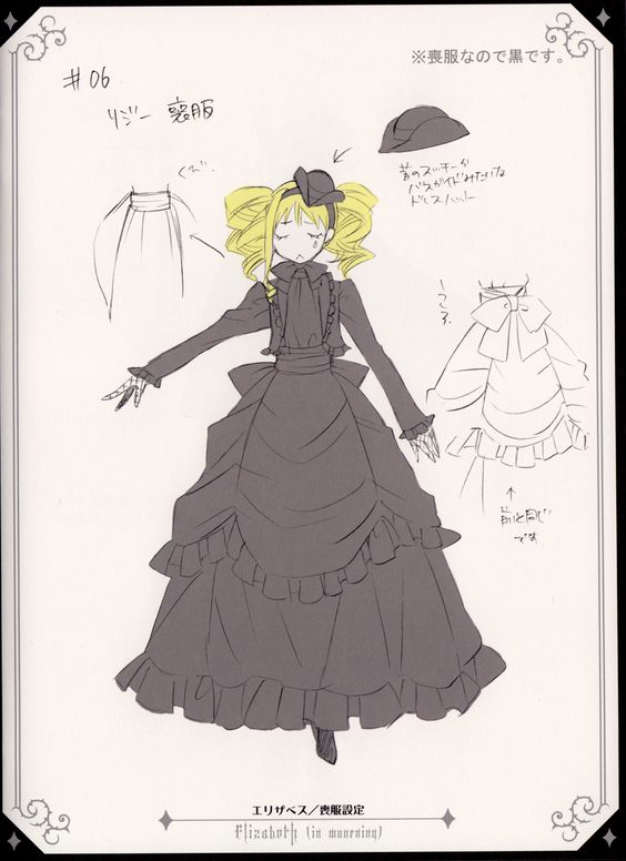 Kuroshitsuji Character Design Book : Funeral outfits and mourning dress on pinterest