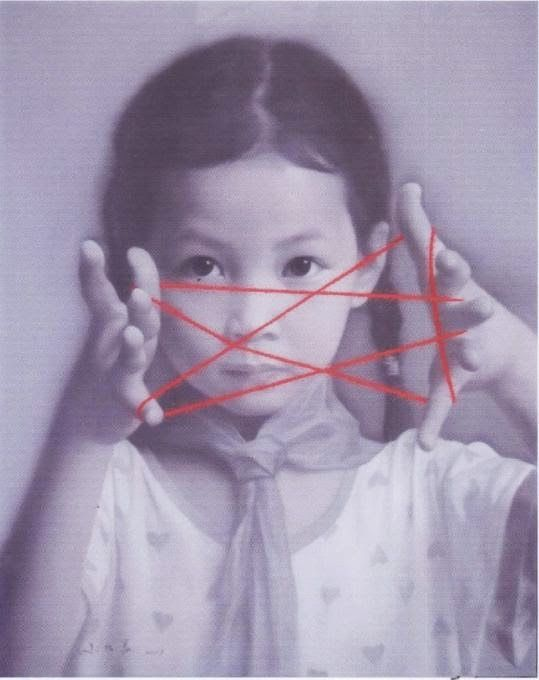 朱毅勇(Zhu Yiyong)... | Kai Fine Art