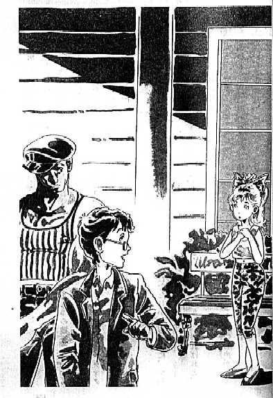 Illustration japonaise (4)