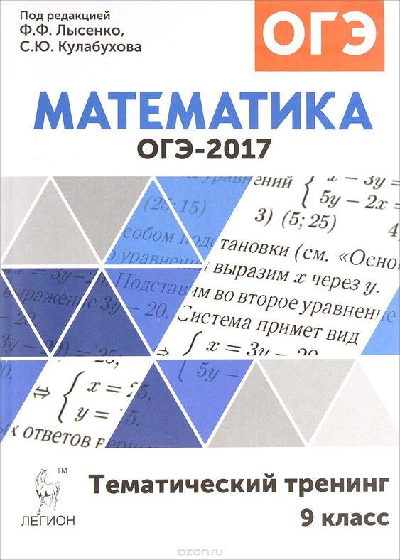 Ответы на ворпросы к учебнику 5 класс основы здоровья бойченко