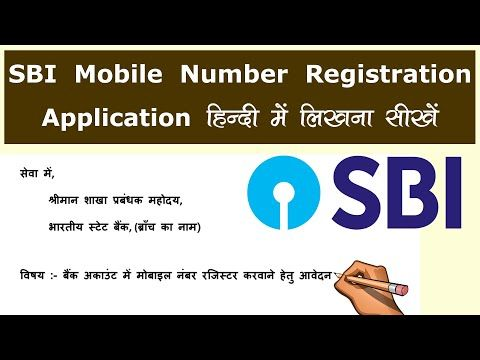 30a72cf01ba1cf9b7e69468031a68dcb - How To Get Address Using Mobile Number In India