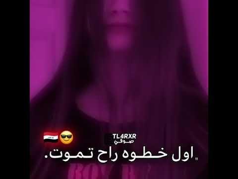 ستوري انستا بدون حقوق ستوريات تسجيل دخول فخم ستوريات 2020 Youtube Cute Friend Pictures Beautiful Quran Quotes Friend Pictures
