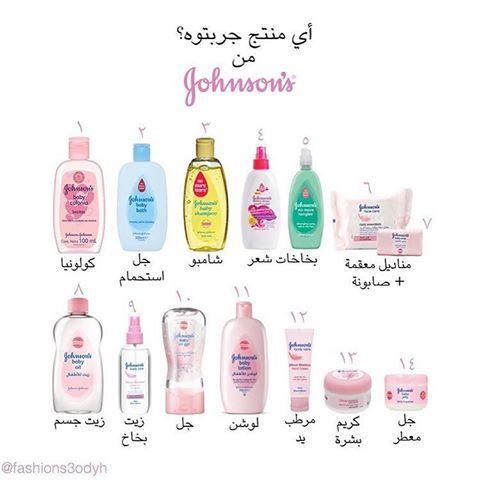 وصفات طبخ بالفيديو امل Amal Kitchin7 Instagram Photos And Videos Makeup Skin Care Beauty Care Skin Makeup