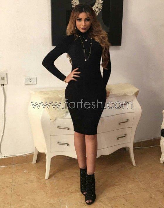 دنيا بطمة مع حلا الترك Bodycon Dress Sweater Dress Dresses