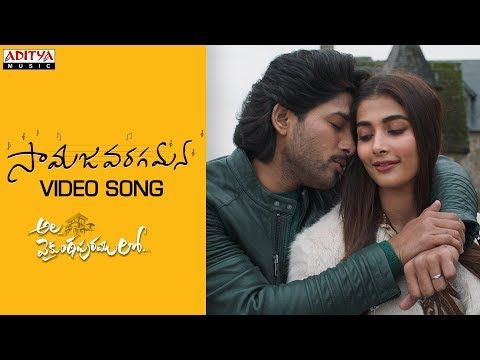 Alavaikunthapurramuloo Samajavaragamana Video Song Allu Arjun Trivikram Thaman S Aa19 Youtube Songs Music Video Song Dj Remix Songs