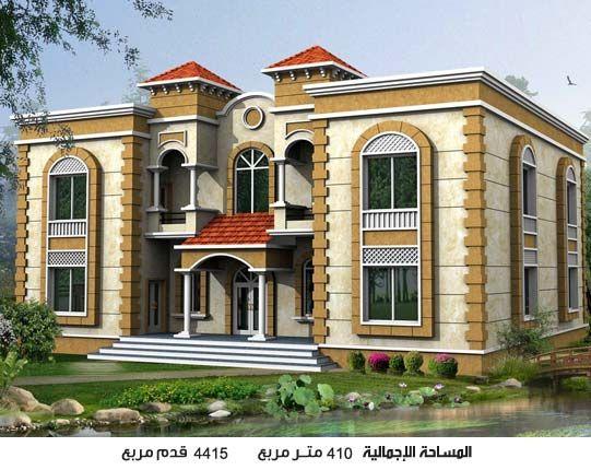 تصاميم فلل عصرية جدا House Front Design 3d House Plans Architectural House Plans