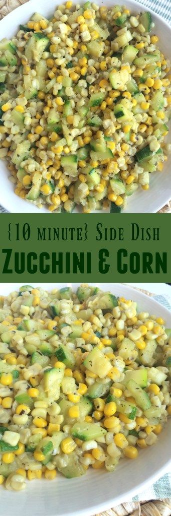This 10 minute Zucchini & Corn Saute side dish is a a delicious, and ...