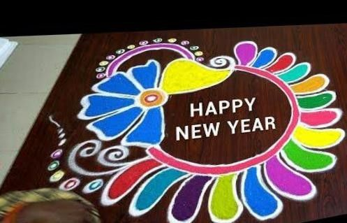 Happy New Year Rangoli 14