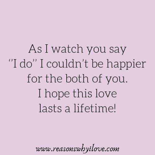 Reasonswhyilove Com Wedding Quotes To A Friend Best Friend Wedding Quotes Wedding Wishes Quotes - Wedding Quotes For Best Friend, 50 Funny Wedding Wishes Messages And Quotes Wishesmsg