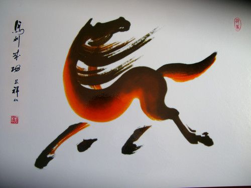 #horse Calligraphy #design