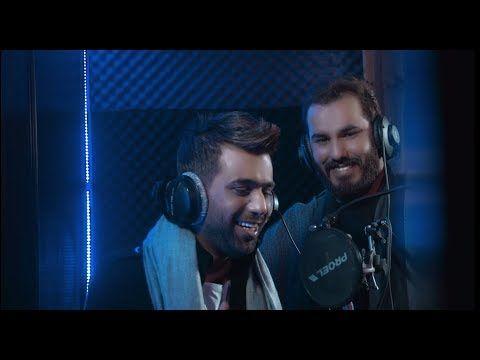 Noor Alzain And Mohamed Alfaras - Ydk Blras (Offical Video) | نور الزين  ومحمد الفارس - يدك بالراس - YouTube | My love song, Love songs, Songs