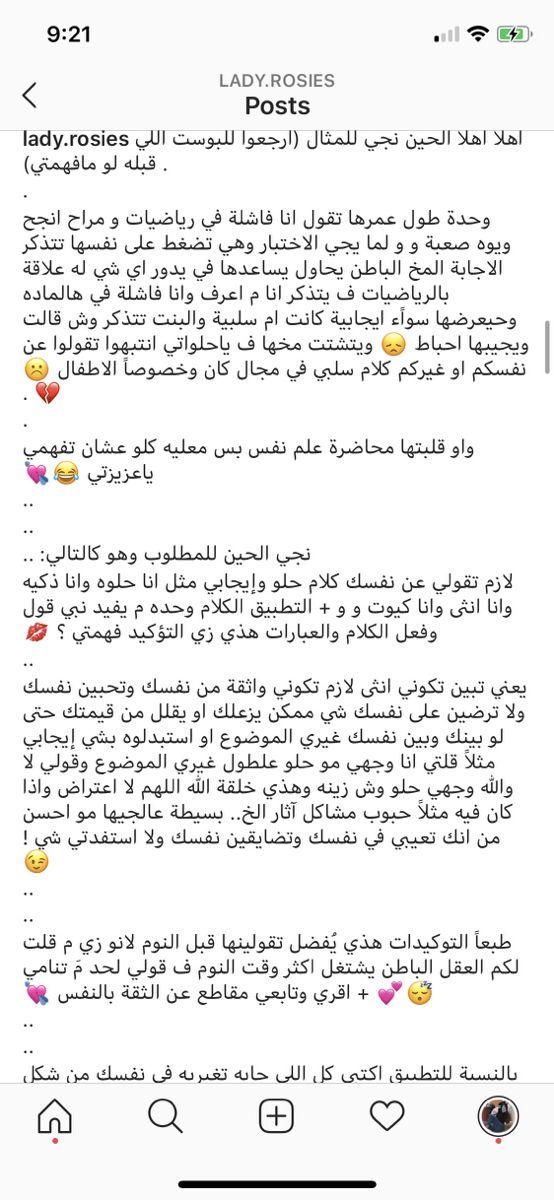 Pin By Didi Abdulghani On تعليم الانوثة Married Advice Learning Marriage