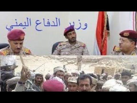 اخبار اليمن نجاة وزير الدفاع اليمني إثر هجوم حوثي على مأرب Baseball Cards Baseball Cards