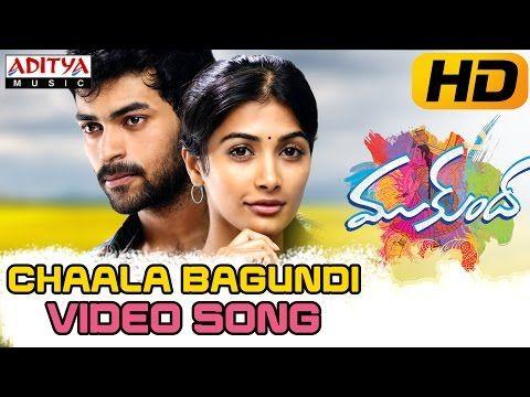 Chaala Bagundi Video Song Mukunda Video Songs Songs Movie Songs Cover Songs