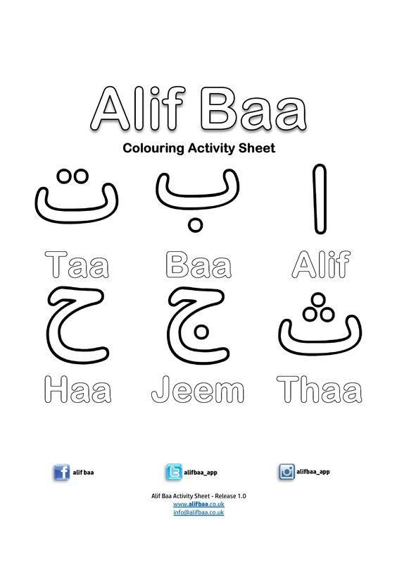 Alif Baa App to help Children Learn the Arabic Alphabet   Arabic ...