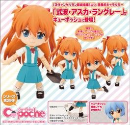 Evangelion 2.0 You Can (Not) Advance: Asuka Langley Shikinami - Cu-Poche