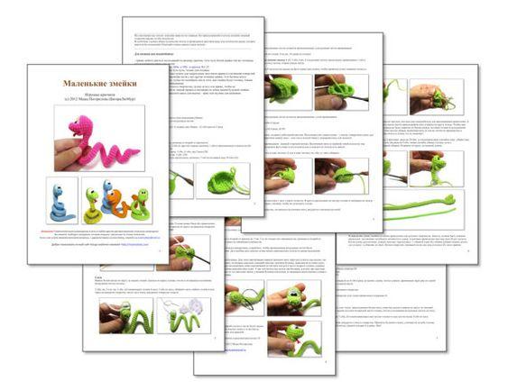 Serpiente pequeño pdf crochet tutorial de foto de por mashutkalu