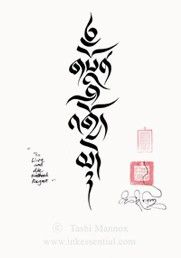 to live and die without regret....this site has a bunch of beautiful Tibetan phrase ideas for tattoos