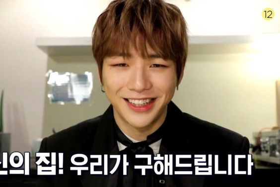 Kang Daniel Describes His Ideal Home In Teaser For New Variety Show