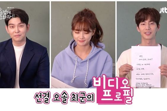 "Watch: Yoon Kyun Sang, Kim Yoo Jung, And Song Jae Rim Introduce Their ""Clean With Passion For Now"" Characters"