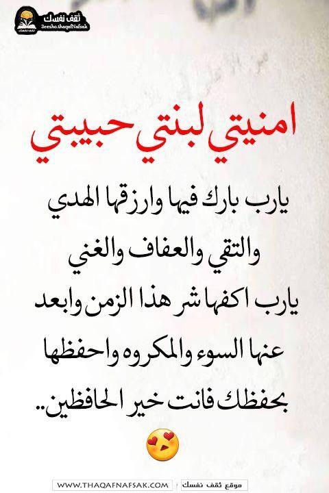 Pin Di Hassan Salem Su خير الكلام ما قل ودل