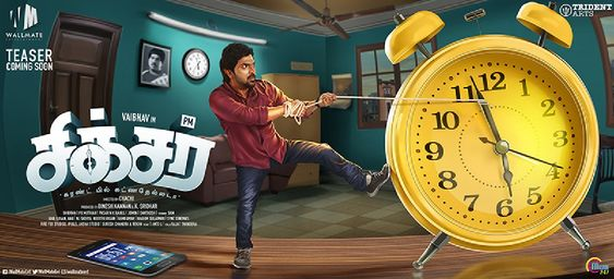 Actor Vaibhav Sixer Movie First Look Poster