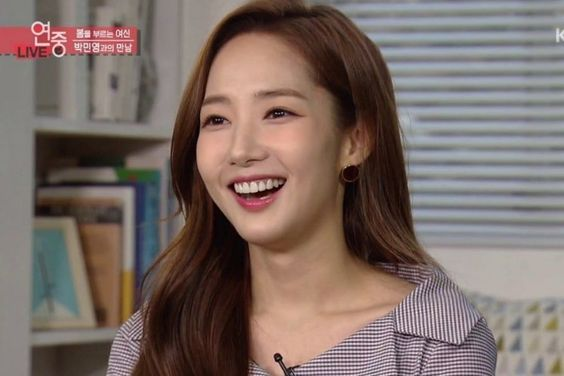 Park Min Young Chooses Her Favorite On-Screen Style + Names Celebrity She Wants To Work With On A Variety Show