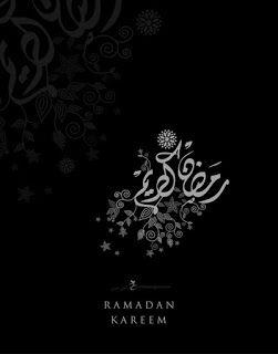 صور رمضان كريم 2021 تحميل تهنئة شهر رمضان الكريم Ramadan Kareem Ramadan Preppy Stickers