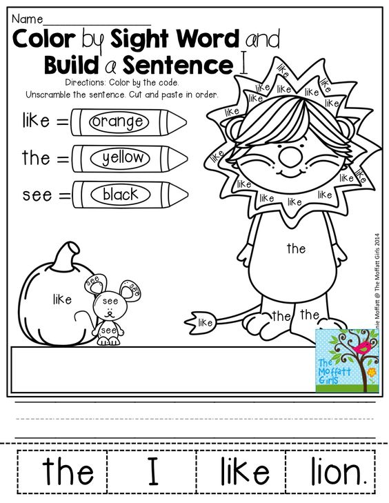 color by sight word and build a sentence tons of fun and hands on printables kinderland. Black Bedroom Furniture Sets. Home Design Ideas