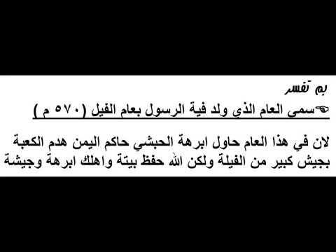 اللهم صل وسلم على نبينا محمد وعلى آله وصحبه أجمعين Noble Quran Islam Quran