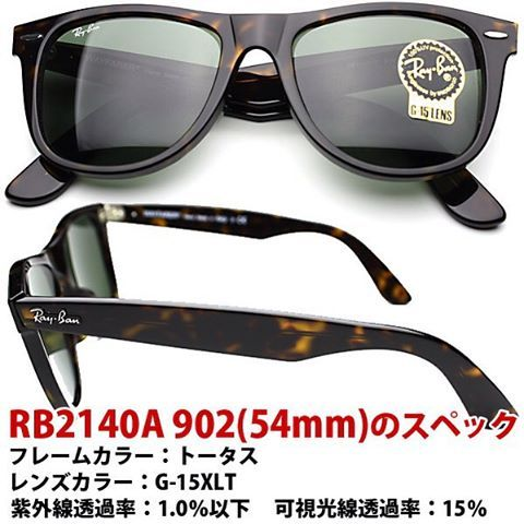 ray bans on sale black friday