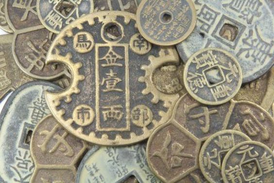 Ancient Chinese Currency Coins