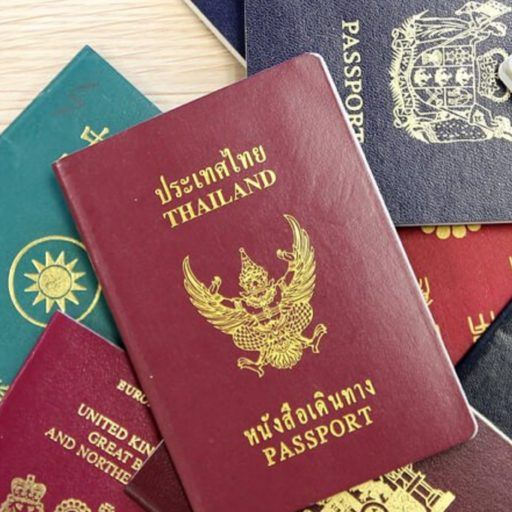 How Long To Get Passport After Citizenship Ceremony Uk