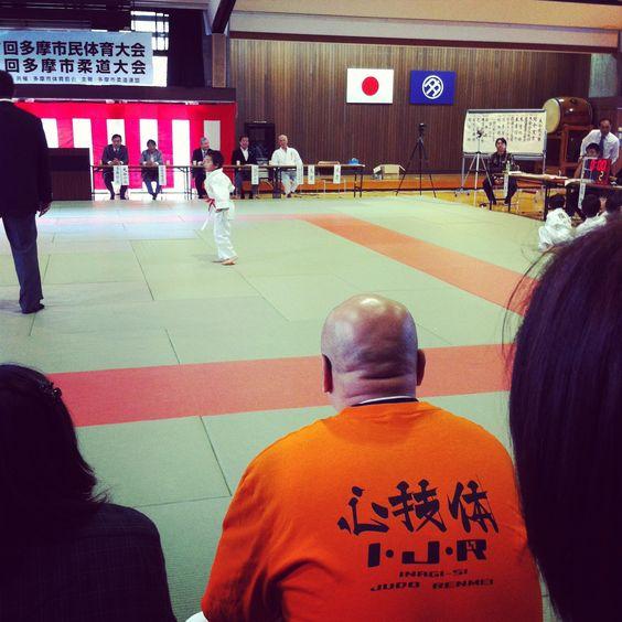 Spirit of Judo
