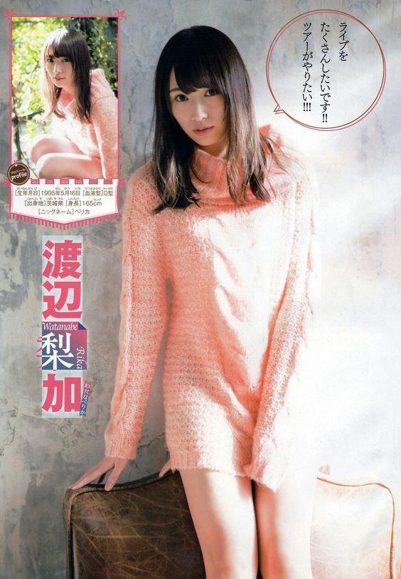 美脚が見える渡辺梨加さんの画像