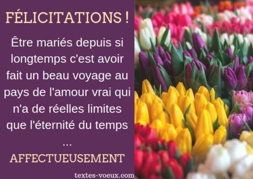 Félicitations 20 Ans De Mariage Message Noce De Porcelaine