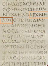 Versículo 9 de la epístola de Judas en el Codex sinaiticus, datado de 350 d.C.
