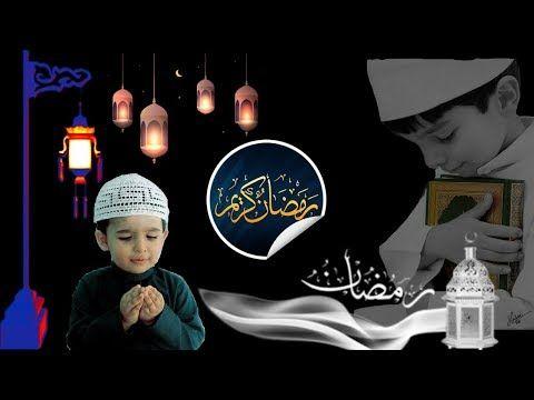 Ramzan New Naat Status Ramzan Status Ramzan Naat Whatsapp Status 2020 Ramzaan Mubarak Youtube Islamic Videos Islamic Status Eid Mubarak