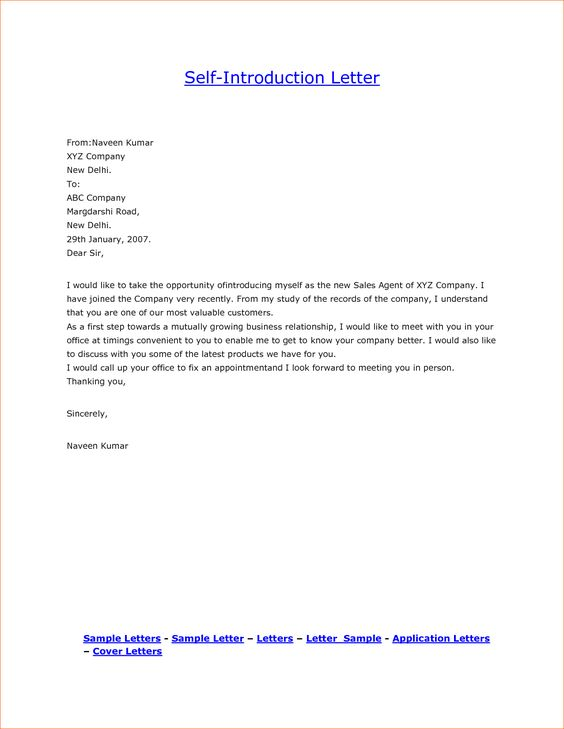 introduction letter for cleaning company cover templates sample - infantryman resume