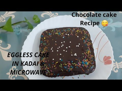 Eggless Coffee Chocolate Cake In Kadai Microwave क क र स प No Butter No Condensed Milk No Oven Yout In 2020 Chocolate Cake Chocolate Coffee Eggless Cake Recipe